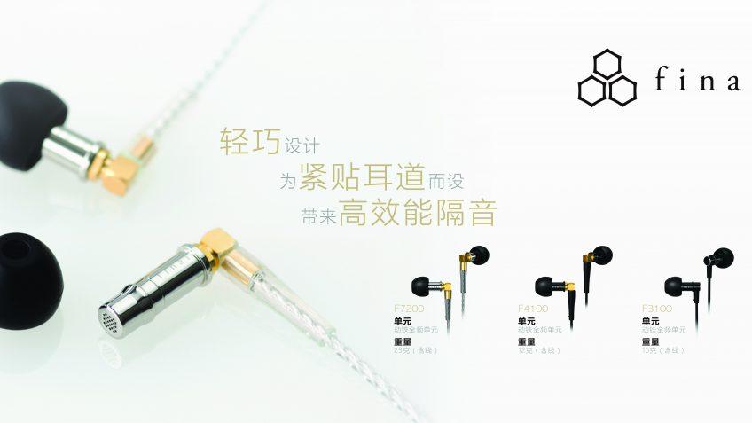 website_1800x880_CN